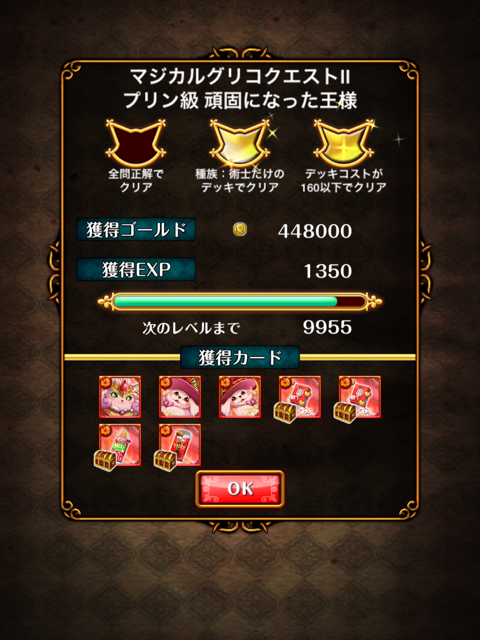 2015071308.png