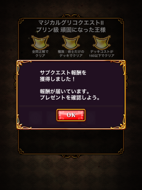 2015071311.png