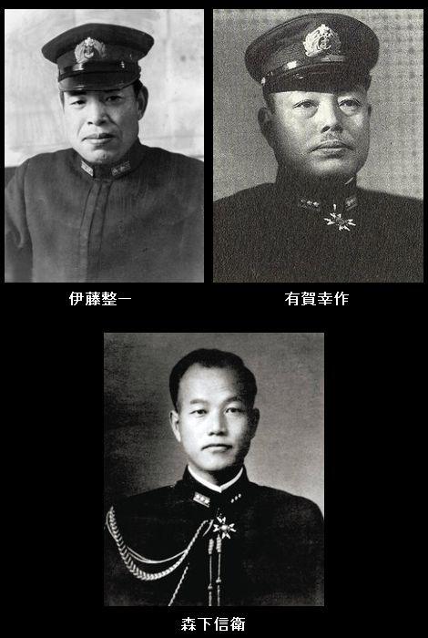 『大和』の指揮官たち