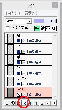 SnapCrab_NoName_2015-5-5_18-33-51_No-00 - コピー