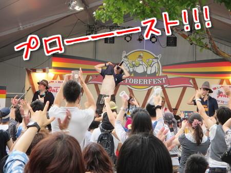 豊洲オクトーバーフェスト2015。