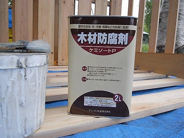 薪コンテナ塗装2