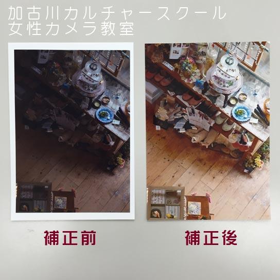 001_20150726124119e6f.jpg