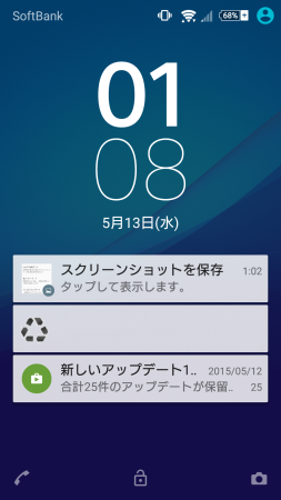 Screenshot_2015-05-13-01-08-46.png