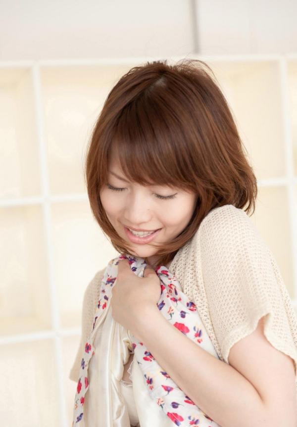 相葉友紀画像 29