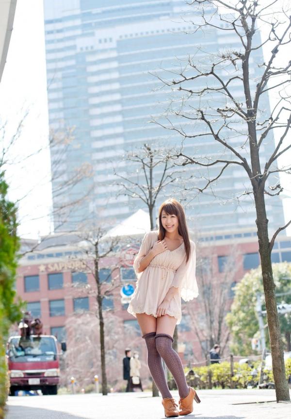 相原紗枝 画像 4