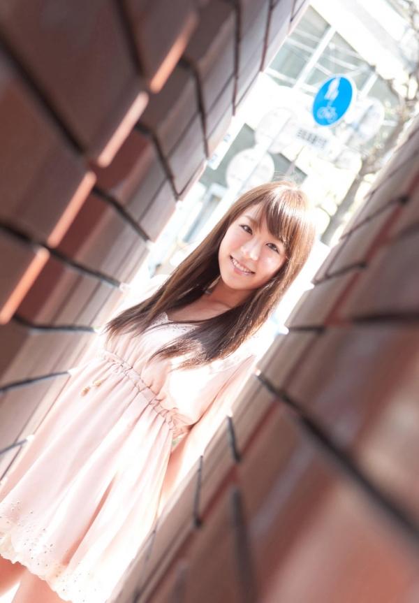 相原紗枝 画像 14