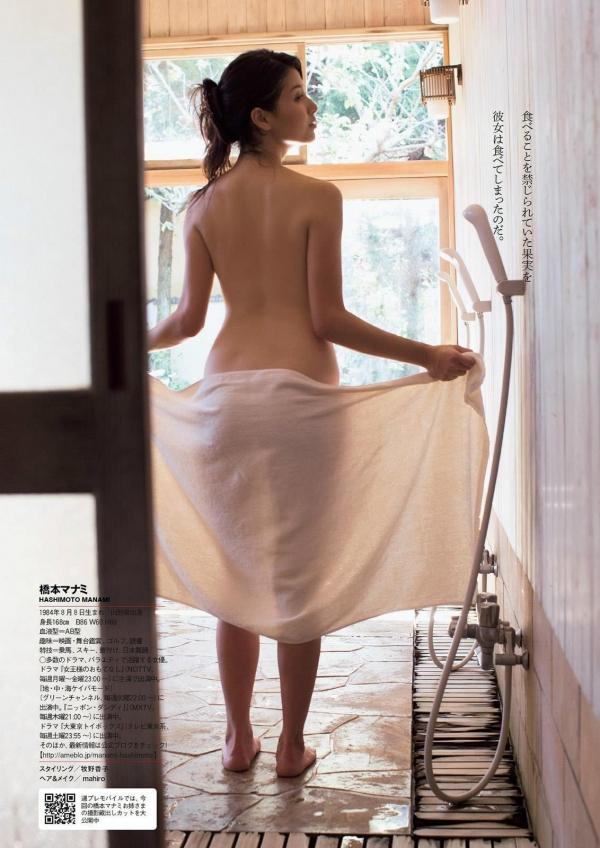 橋本マナミ 画像 65
