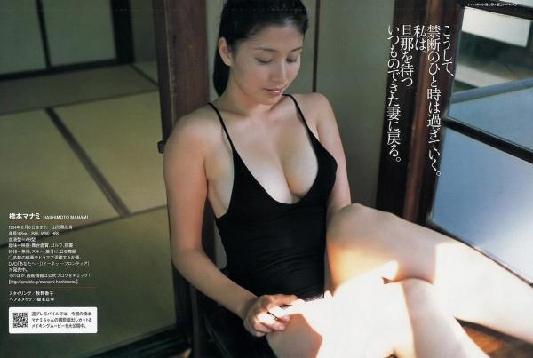 橋本マナミ 画像 98