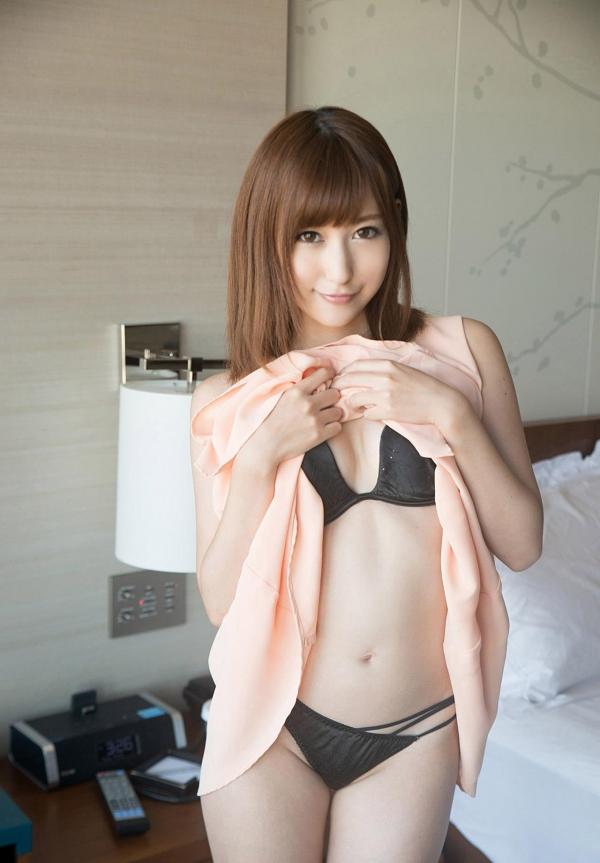 杏咲望 画像 67