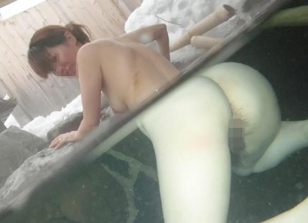 混浴露天風呂 画像 19