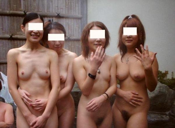 混浴露天風呂 画像 34