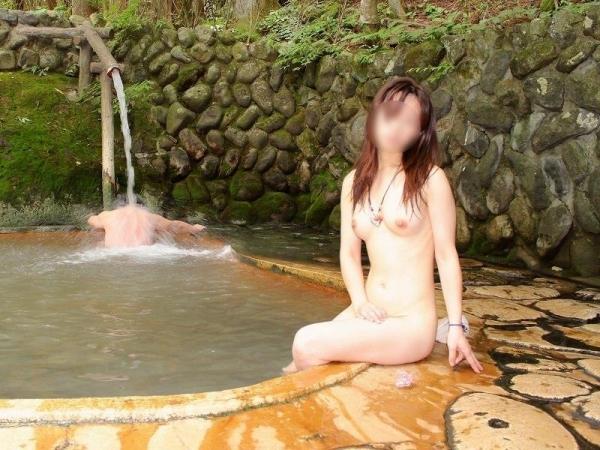 混浴露天風呂 画像 41