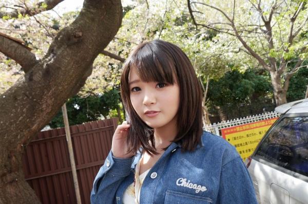 桜咲ひな画像 1