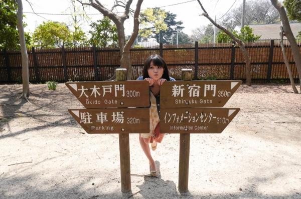 桜咲ひな画像 13