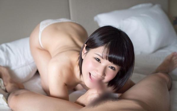 白咲碧画像 50