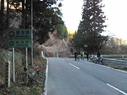 20141227_hizasaka2.jpg