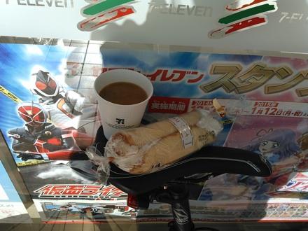 20141228_cafe.jpg