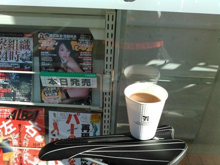20150103_cafe.jpg