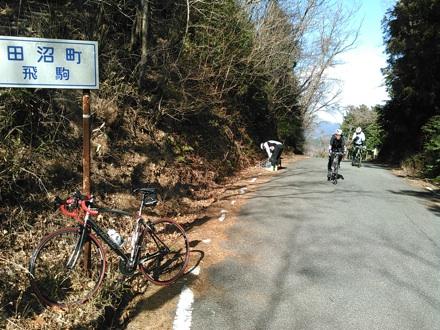 20150110_hikoma1.jpg