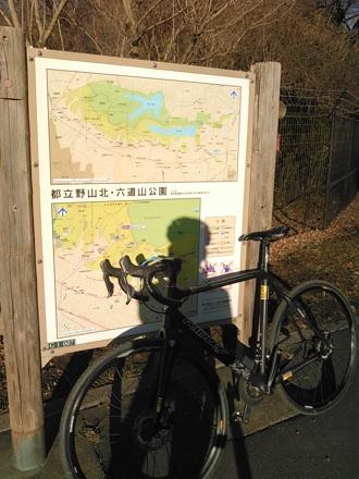 20150118_rokudou1.jpg