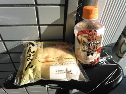 20150131_cafe1.jpg