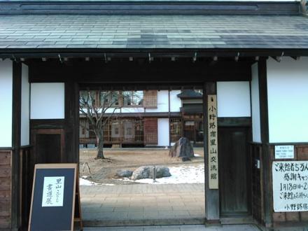 20150131_satoyama.jpg