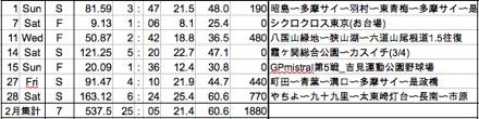 201502_soko.jpg
