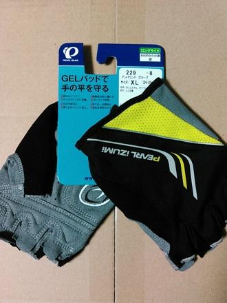 20150303_pi-glove.jpg