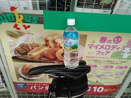 20150321_water.jpg