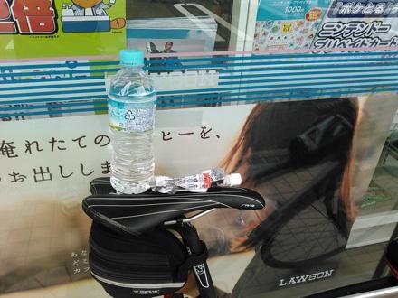 20150328_nehukawa.jpg