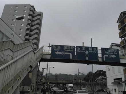 20150328_odawara2.jpg