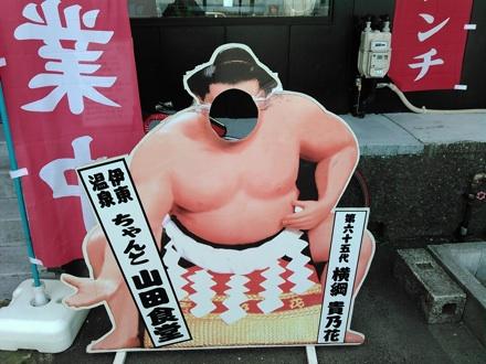 20150328_yamada3.jpg