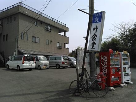 20150412_kanou.jpg