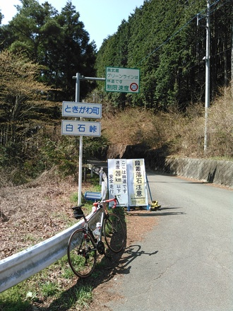 20150418_siraisi1.jpg