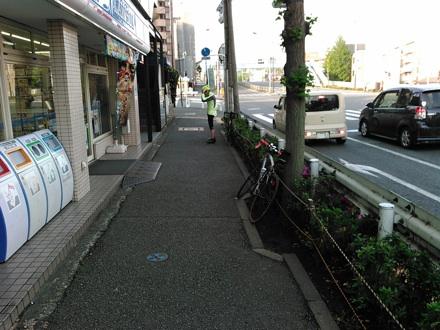 20150426_shuugo.jpg