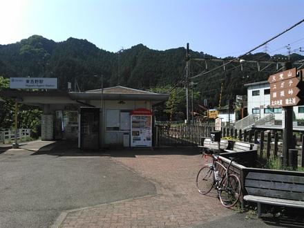 20150510_higasiagano.jpg