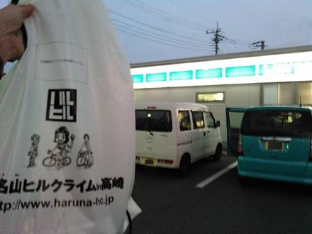 20150517_shugo.jpg