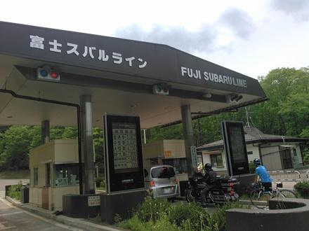 20150523_fuji-subaru.jpg