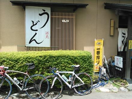 20150523_udon1.jpg
