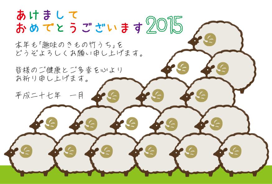 201501-takeuchi.png