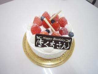 菊池さん誕生日1