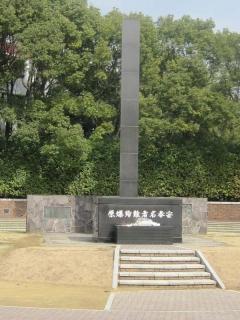 01原爆記念碑