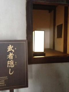 2姫路城 隠れ部屋