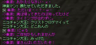 菫さんはいただいた!
