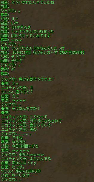 Shot03271.jpg