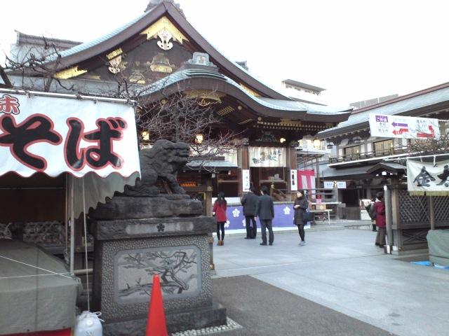 0501shino05w.jpg