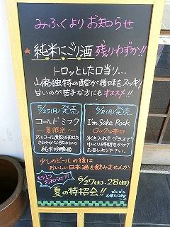 2015052500050002.jpg