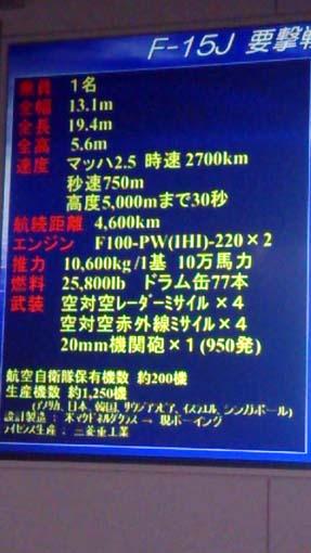 F15-H270205.jpg