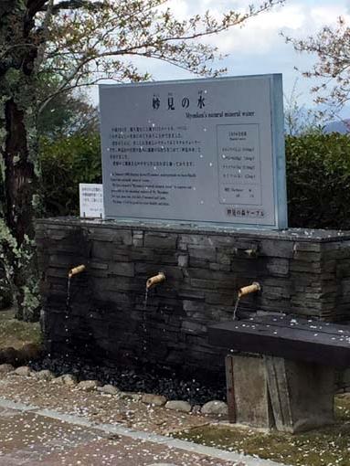 myoukensan2-270416.jpg